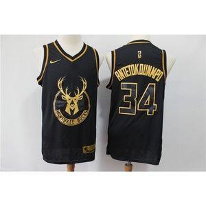Milwaukee Bucks Giannis Antetokounmpo Jersey (9)